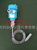 6.8G智能雷達液位計 HLRD311