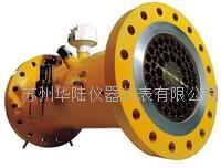 埃爾斯特SM-RI-X氣體渦輪流量計 SM-RI- X