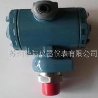 压力变送器安装方法 2088,3351,小巧型