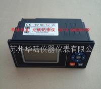 無紙記錄儀 HLR6200