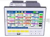 7寸彩屏1-16通道無紙記錄儀 HLR7100