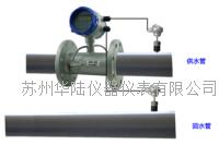 管道式超聲波冷量表 HLUCM/G15-1000