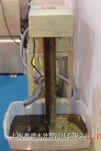 表面浮油回收机 OS系列