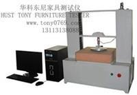 重慶家具檢測儀器泡綿壓縮試驗機 TNJ-012