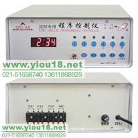 上海亿欧EOSPC-A5定时程控仪/电铃仪/打铃仪/上下班**