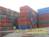 上海二手集裝箱,6米12米二手集裝箱。