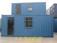 集裝箱活動房 集裝箱移動房,集裝箱宿舍,舊集裝箱