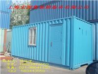 舊集裝箱,集裝箱移動房,二手集裝箱 舊集裝箱,集裝箱移動房,二手集裝箱