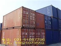 开顶集装箱,旧集装箱,框架集装箱 开顶集装箱,旧集装箱,框架集装箱