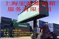 二手货柜,二手货柜买卖,上海二手货柜。