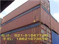 專業銷售二手貨柜,上海二手集裝箱買賣,開頂集裝箱銷售  專業銷售二手貨柜,上海二手集裝箱買賣,開頂集裝箱銷售