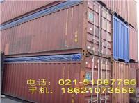 上海旧集装箱,集装箱价格,二手集装箱买卖 上海旧集装箱,集装箱价格,二手集装箱买卖