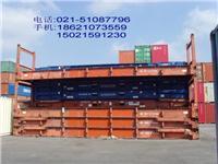 二手开顶集装箱 框架集装箱买卖   框架集装箱   特种集装箱,  罐式集装箱