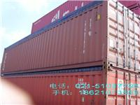 上海二手货柜出售,旧集装箱价格 开顶集装箱、冷藏集装箱、