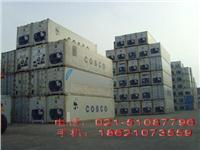 冷藏集裝箱,二手冷凍集裝箱 冷藏集裝箱,二手冷凍集裝箱