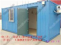 上海冷藏貨柜買賣,集裝箱活動房出租 上海冷藏貨柜買賣,集裝箱活動房出租