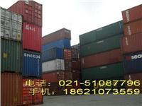 散货集装箱二手集装箱买卖租凭 散货集装箱二手集装箱买卖租凭