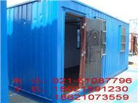 集装箱活动房旧集装箱冷藏集装箱买卖批发 集装箱活动房旧集装箱冷藏集装箱买卖批发