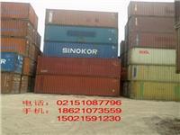 散货集装箱旧集装箱出售出租买卖 散货集装箱旧集装箱出售出租买卖