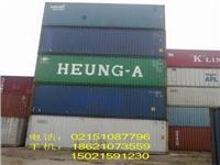 南京舊集裝箱二手集裝箱買賣舊集裝箱貨柜 南京舊集裝箱二手集裝箱買賣舊集裝箱貨柜