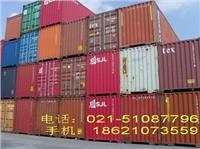 二手集裝箱價格?上海二手集裝箱*二手集裝箱買賣% 二手集裝箱價格?上海二手集裝箱*二手集裝箱買賣%