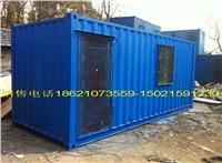 低價促銷二手集裝箱集裝箱移動房 低價促銷二手集裝箱集裝箱移動房