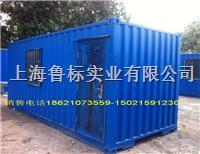 二手集装箱移动房,仓库,房屋,超市。