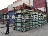 出售二手框架集装箱,冷藏集装箱 出售二手框架集装箱,冷藏集装箱