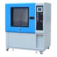 沙塵試驗箱 HB-7039
