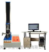 离型力测试仪 HB-7000Z
