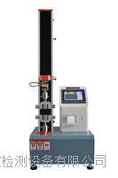 智能電子式拉力測試機 HB-7010Z