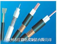 射頻電纜 SYV-75-3-2, SYV-75-3-2, SYV-75-5-2, SYV-75-7-2