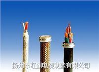 KJCPR柔軟阻燃控製雙屏蔽電纜