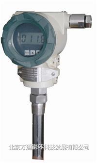 LC43係列e碼射頻物位計