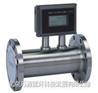 LWQ氣體渦輪流量計 LWQ型