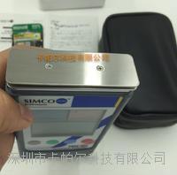 Kapper静电场测试仪SIMCO FMX-004 SIMCO FMX-004