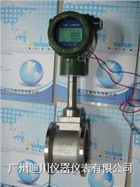 空氣流量計,廣州空氣流量計,壓縮空氣流量計,廣州流量計公司 LUGB