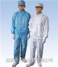 防靜電分體服 防靜電無塵服、防靜電分體服