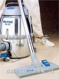 GM-80吸塵器 潔凈室GM-80吸塵器、吸塵器、無塵室吸塵器