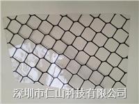 防靜電網格簾 PVC網格連     防靜電簾