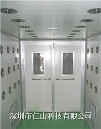 不銹鋼貨淋室 1200型貨淋室 1500型貨淋室 2000型貨淋室 貨淋室