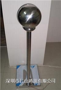 靜電消除球 靜電釋放器 除靜電球