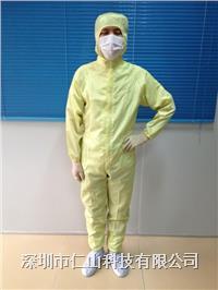 防靜電防塵服、防靜電無塵服 無塵服、防靜電服、防靜電分體服、防靜電大褂、防靜電潔凈服、防塵服、凈化服、潔凈服、無塵防靜電服、防靜