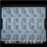 可加工定制吸塑盒 吸塑盒直銷、吸塑盒廠家、吸塑盒供應商