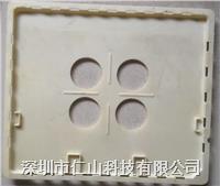 防靜電LCD托盤 17吋、21吋、32吋、37吋、46吋、47吋、57吋、70吋防靜電LCD托盤