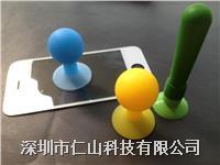 無痕硅膠吸球、平磨吸球、大力吸球 硅膠吸筆、硅膠吸球、真空吸筆、真空吸球、無痕吸球、蓋板專用吸球
