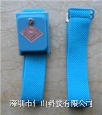 防靜電無繩手腕帶 防靜電環、防靜電無繩手腕帶、無繩靜電環