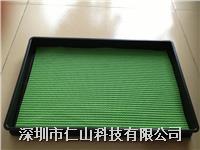 手機模組托盤用防滑墊 止滑發泡網布、防滑網布、LCM模組防滑墊、LCD液晶模塊防滑墊、防靜電防滑墊、TP防滑墊、觸摸屏防滑