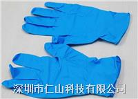 潔凈丁腈手套、丁腈無塵手套 PVC防塵手套、一次性檢查手套、乳膠無塵手套、百級乳膠手套、100級乳膠手套、9寸乳膠手套、12寸乳