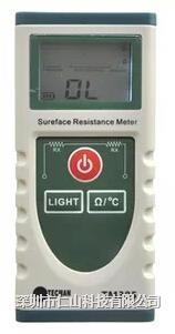 數字表面電阻測試儀 泰克曼數字表面電阻測試儀、靜電皮測試儀